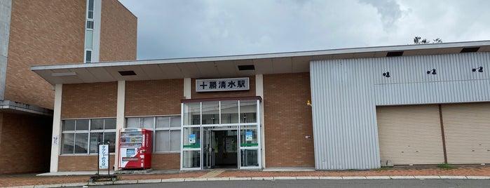十勝清水駅 is one of JR 홋카이도역 (JR 北海道地方の駅).