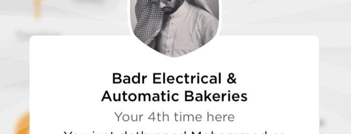 Badr Electrical & Automatic Bakeries is one of Locais salvos de Loda.