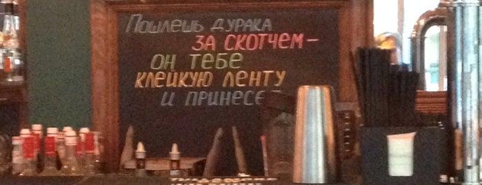 OneMore Pub is one of Orte, die Nikita gefallen.