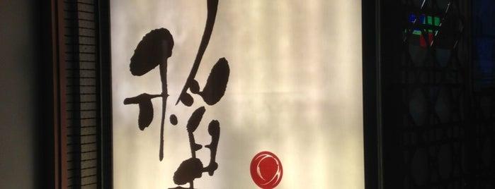 Tao Heung is one of Lieux sauvegardés par Chang.