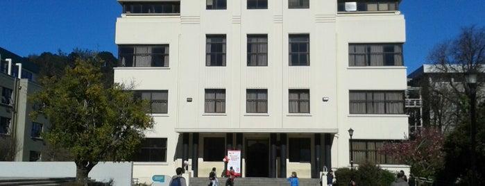 Facultad de Ciencias Jurídicas y Sociales is one of Locais curtidos por Oliver.