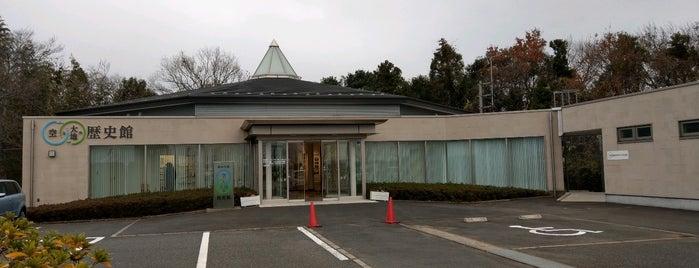 成田空港 空と大地の歴史館 is one of Lugares favoritos de Hideo.