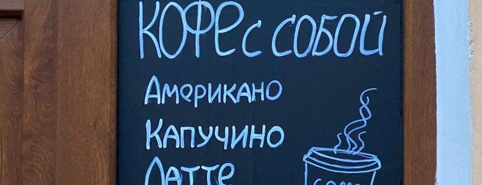 Бодрый День is one of Pskov Ideas.