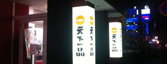 天下一品 福井二の宮店 is one of 天下一品全店巡り.