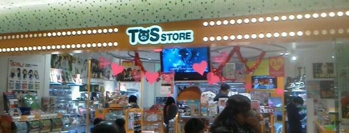TBS Store is one of 高井'ın Beğendiği Mekanlar.