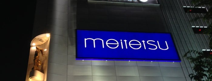 Meitetsu Department Store is one of トイレリポート.