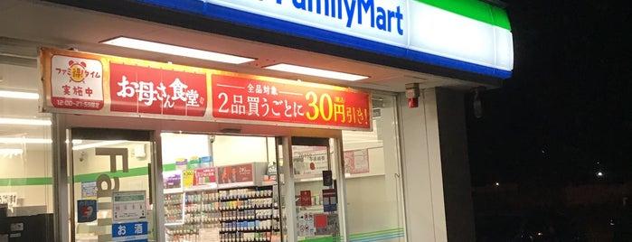 ファミリーマート 大飯うみんぴあ前店 is one of Shigeo 님이 좋아한 장소.