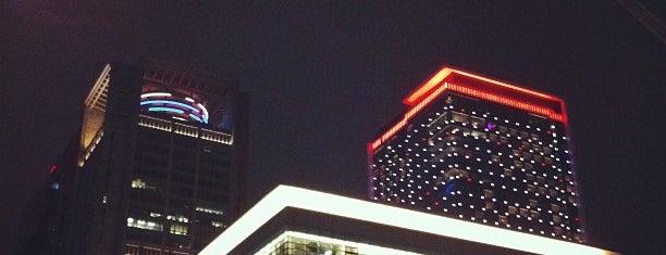 Shin Kong Mitsukoshi (Taipei Xinyi Place A4) is one of Things to do - Taipei & Vicinity, Taiwan.