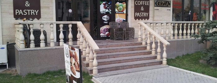 Bellagio Coffee and Pastry is one of Kahve ve Çay.