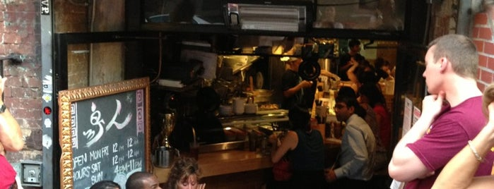 Totto Ramen is one of NYC Eats.