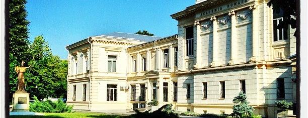Academia Română is one of Best of Bucharest.