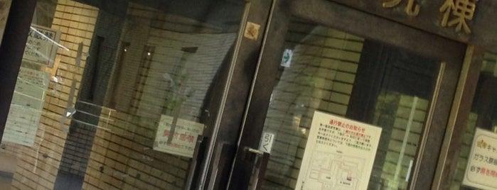 京大病院 第一臨床研究棟 is one of oliver(・ω・)ノさんのお気に入りスポット.
