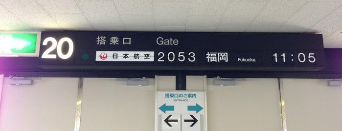 Gate 20 is one of 大阪国際空港(伊丹空港) 搭乗口 ITM gate.