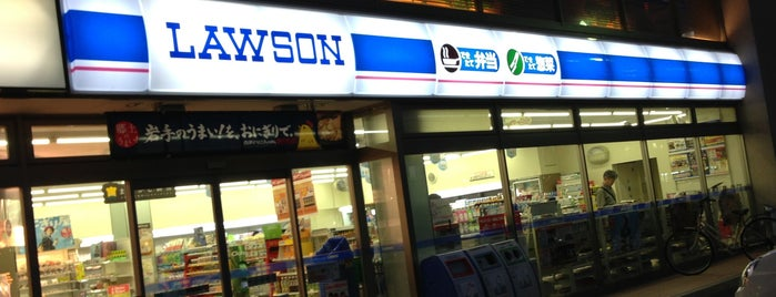 Lawson is one of Shigeo 님이 좋아한 장소.