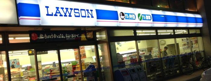 Lawson is one of Lugares favoritos de Shigeo.
