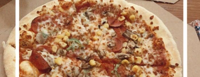 Domino's Pizza is one of Carl 님이 좋아한 장소.