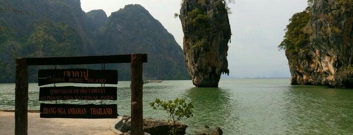 Ao Phang Nga National Park is one of Trips / Thailand.