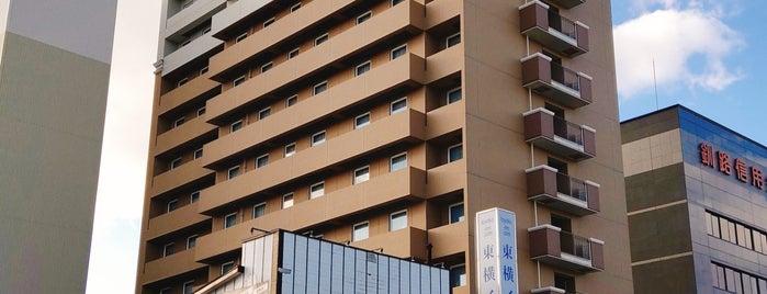 Toyoko Inn Kushiro Juji-gai is one of Orte, die 高井 gefallen.