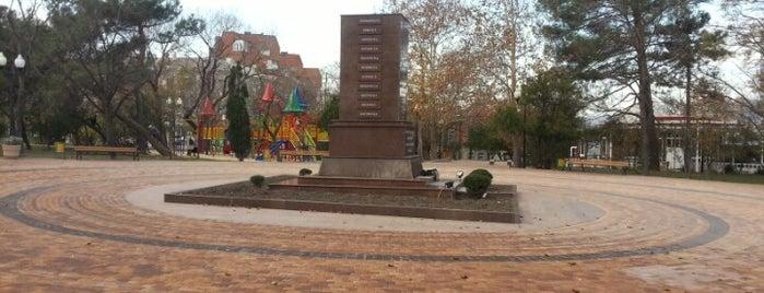 Ленинский Парк is one of สถานที่ที่ Денис ถูกใจ.