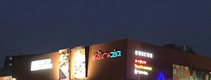 ゲームシティプラス川越店 is one of Locais curtidos por Masahiro.