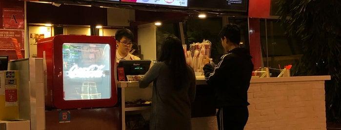 Ya Kun Kaya Toast is one of Singapore.