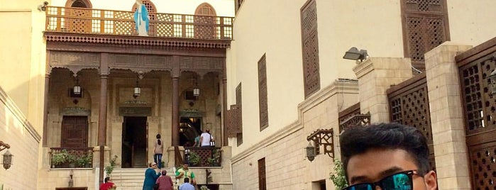 Historical Religious Complex is one of Cairo.