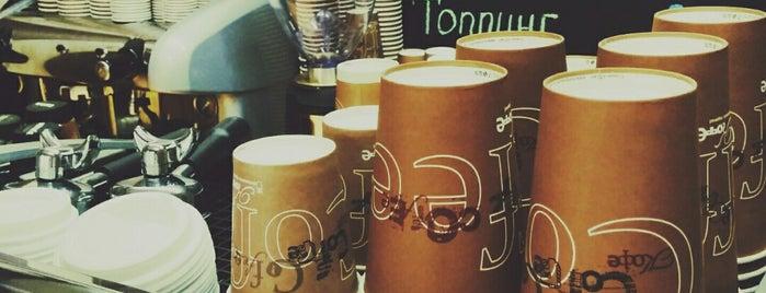 my coffee is one of Кофе Самара.