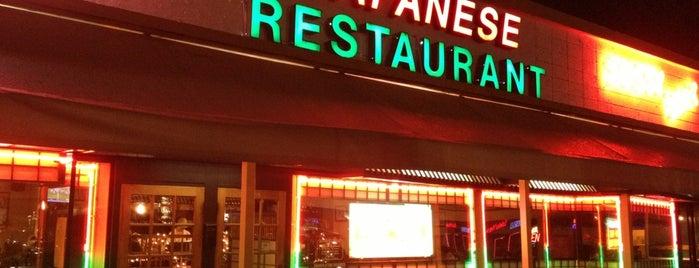 Heart Rock Sushi is one of 20 favorite restaurants.