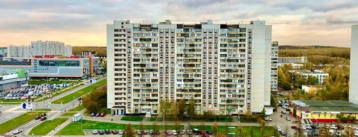 Район «Южное Бутово» is one of Москва, Классные заведения насвежемвоздухе.