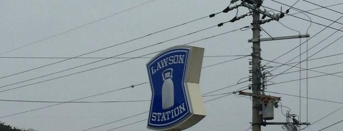 Lawson is one of Tempat yang Disukai kenzino.