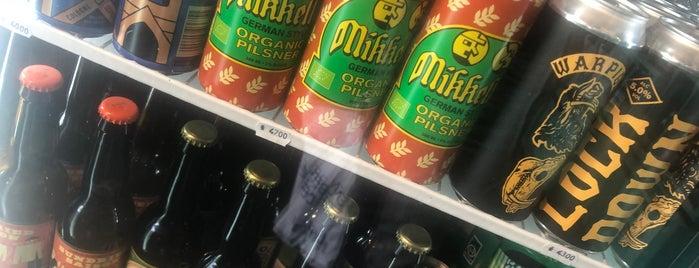 Mikkeller & Friends Bottleshop is one of Lugares favoritos de Jan.