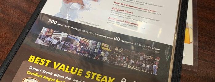 Ikinari Steak is one of Nyc din.