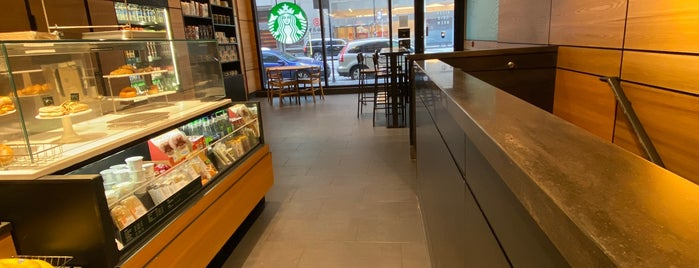 Starbucks is one of Tempat yang Disukai giovanna.