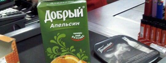 Пятёрочка is one of Водяной'ın Beğendiği Mekanlar.