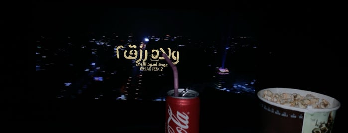 O Cinema is one of Egypt: Dining, Coffee, Nightlife & Outings.