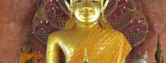 วัดโพนชัย is one of 05_ตามรอย_inter.