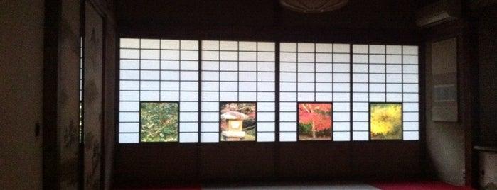 瑠璃山 雲龍院 is one of Kyoto.