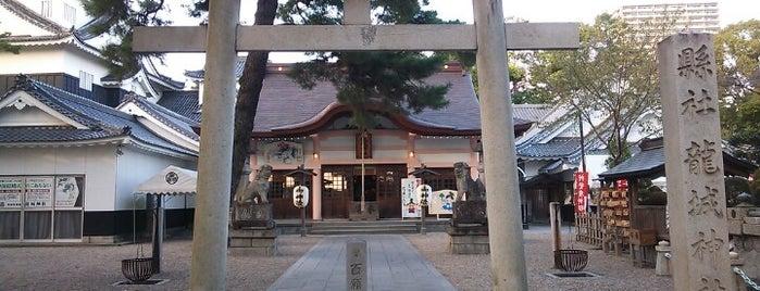 岡崎東照宮 龍城神社 is one of 三河武士を訪ねる岡崎の旅.