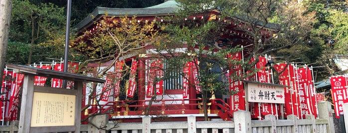 江島神社 奉安殿 is one of Masahiroさんのお気に入りスポット.