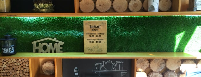 Home Cafe is one of Lugares guardados de Dim.