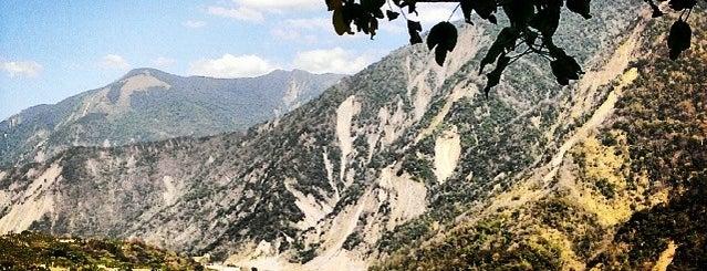 玉山 is one of Lugares favoritos de Skotaro.
