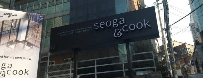 서가앤쿡 (Seoga & Cook) is one of every corner of seoul.