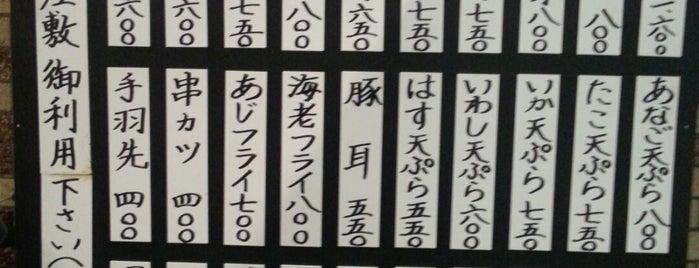 魚福 is one of 飲食店リスト.