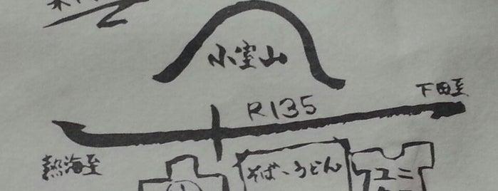 勇吉 is one of 飲食店リスト.