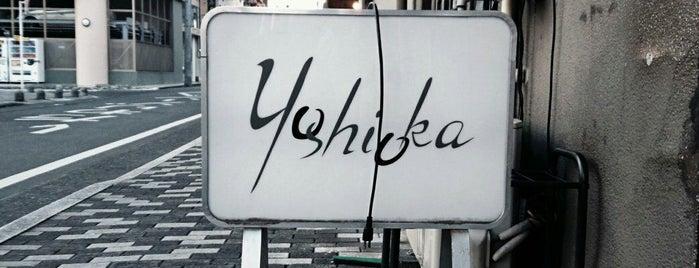 bar yoshioka is one of 飲食店リスト.