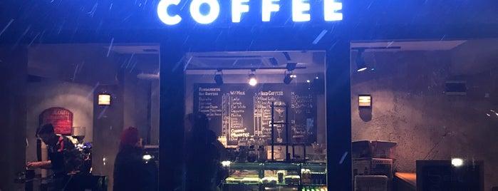 Daniel's Coffee is one of Kadıköy~Adalar~Anadolu Yakası.