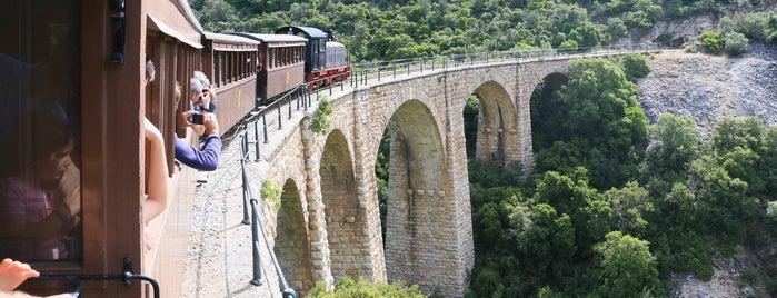 Τρένο Βόλου is one of Lugares favoritos de Vangelis.
