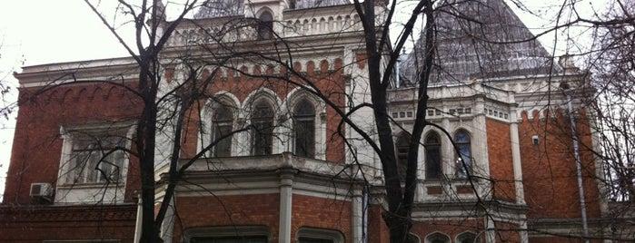 Гранатный переулок is one of favorite.