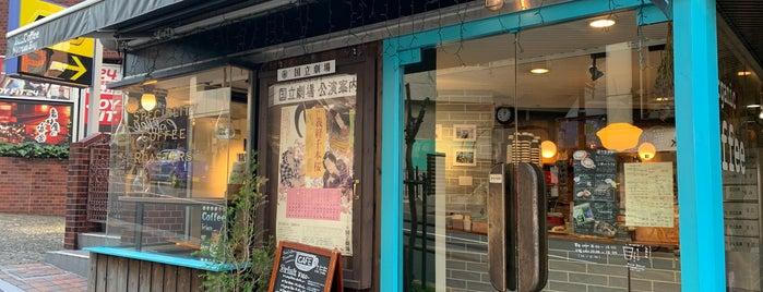 Bun Coffee Byron Bay is one of Posti che sono piaciuti a Masahiro.
