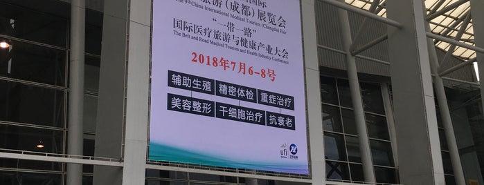 成都世紀城新國際會展中心 | Chengdu Exhibition Center is one of Lugares favoritos de Vee.